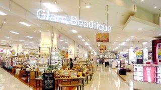 イオン(Glam Beautique)